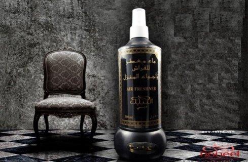 Fragancia spray sin alcohol